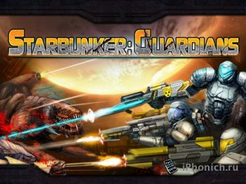 Игра для iPad StarBunker:Guardians