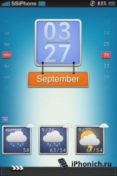Boxii - новая тема для iPhone