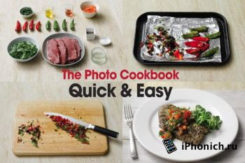 The Photo Cookbook – Quick & Easy для iPhone и iPad
