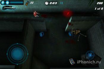THE BRUTAL SPY для iPhone/iPad