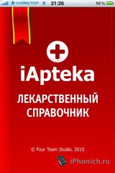 iApteka