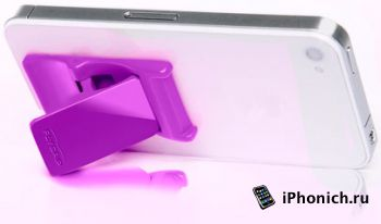 Аксессуар FLYGRIP для iPhone 4/4s.