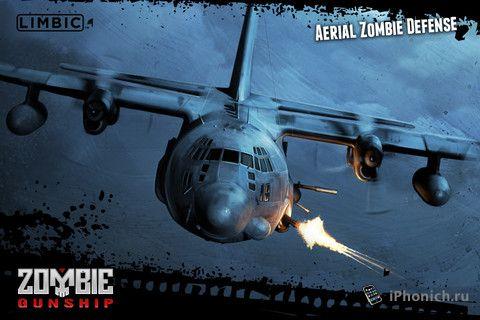Zombie Gunship - фотореалистичный симулятор уничтожения зомби