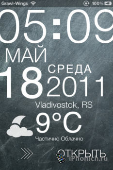 Тема TypoPhone Weather