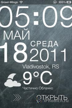 Тема TypoPhone Weather