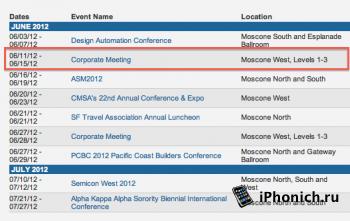 В июне iPhone 5 на WWDC 2012