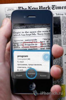 Приложение для iPhone Camera Translator