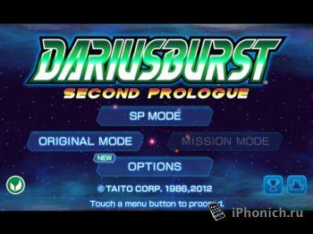 DARIUSBURST -SP- для iPhone / iPad