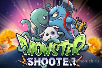Monster Shooter – Dual-Stick Mayhem Perfected! для iPhone