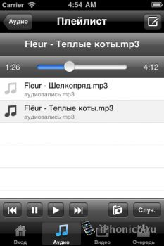 VKontakte LazyTool для iPhone / iPad