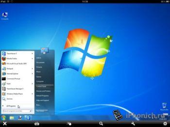 TeamViewer Pro для iPhone и iPad