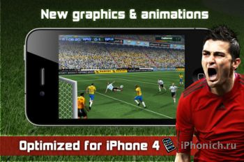 Real Football 2011 - реалистичный футбол на iPhone!