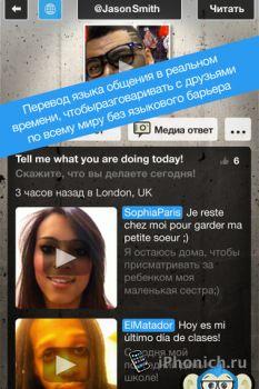 Встречайте Chumkee! для iPhone и iPad