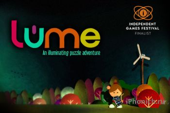 Lume - Финалист IGF 2012: Excellence in Visual Art