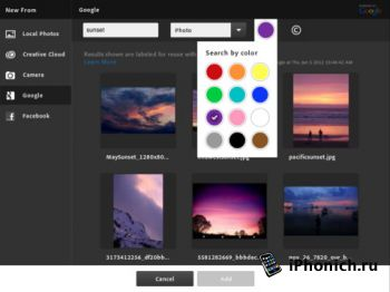 Adobe Photoshop Touch - Редактирование изображений с помощью Photoshop.