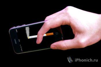 iSmoke II - симулятор курения