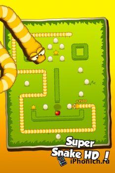Super Snake HD iPhone / iPad