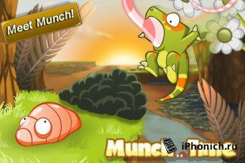 Munch Time HD для iPhone / iPad