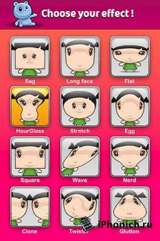 Funny Mirrors для iPhone