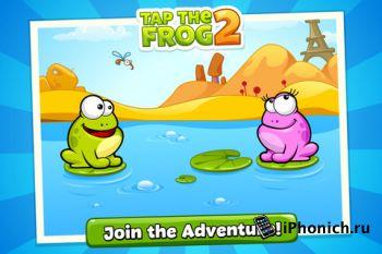 Tap The Frog 2 -  Это одна из самых задорных игр
