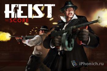 Игра HEIST The Score для iPhone и iPad