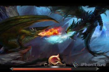 Call Of Gods EX - Эпическая игра