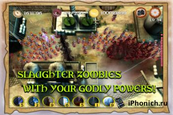Zombie Purge для iPhone