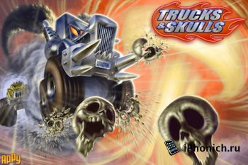 Trucks and Skulls для iPhone