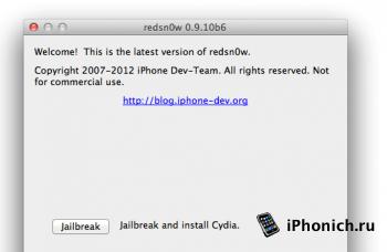 Привязанный джейлбрейк iOS 5.1 (Redsn0w 0.9.10b6)