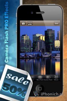 Camera Flash PRO Effects на iPhone