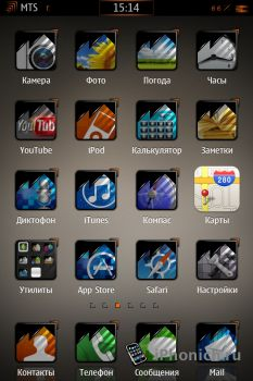 Тема Corner Arrow HD для iPhone 4S