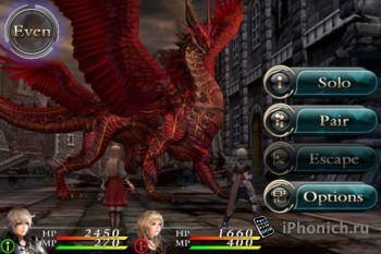 CHAOS RINGS II - новая часть всемирно известной RPG