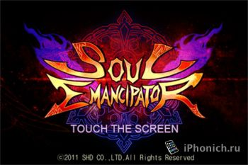 Игра для iPhone SOULEMANCIPATOR
