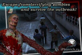 Игра для iPhone Dead Escape