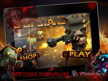 Call of Mini: Last Stand для iPhone и iPad