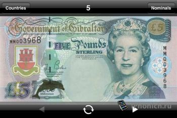 World banknotes для iPhone / iPod Toch