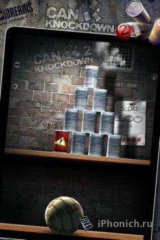 Can Knockdown 2 - продолжение первой части увлекательной игры