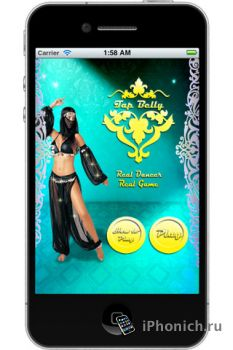 Игра Tap Belly для iPhone