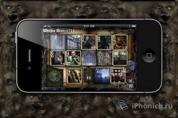 Necronomicon Redux для iPhone и iPad