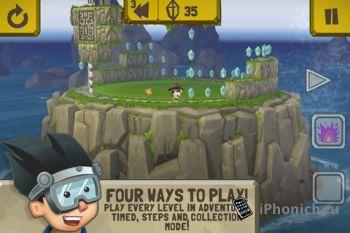 Rinth Island  для iPhone и iPad