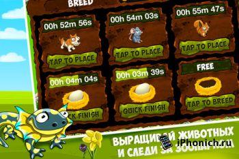 Зомби-Зоопарк для iPhone и iPad