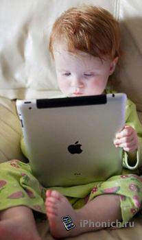 «iPad» станет общеупотребительным термином
