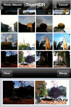 True HDR - отличное HDR приложение для iOS