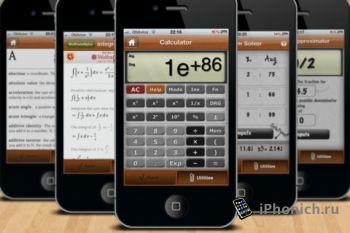 iMathematics Pro для iPhone и iPad