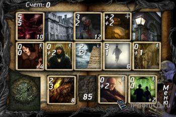 Игра Некрономикон для iPhone и iPad
