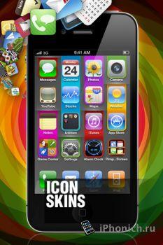 Приложение Pimp Your Screen для iPhone и iPad