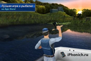 Fishing Kings Free+ для iPhone / iPad