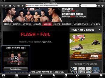 Skyfire Web Browser для iPad - скачать бесплатно