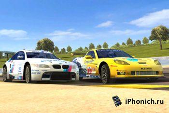 Real Racing 2 - Полностью усовершенствовано для iPhone 5.