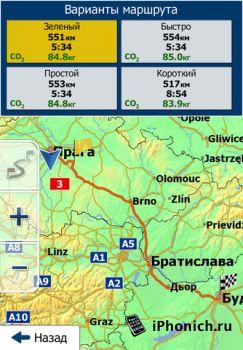Европа - iGO primo app для iPhone и iPad